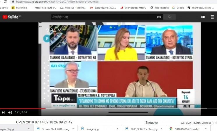 «Χαμηλό βαρομετρικό για τη χώρα φέρνει η κυβέρνηση Μητσοτάκη»