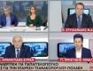 Αμανατίδης στην ΕΡΤ1: «Συμπόρευση ΝΔ-ΚΙΝΑΛ» (video)