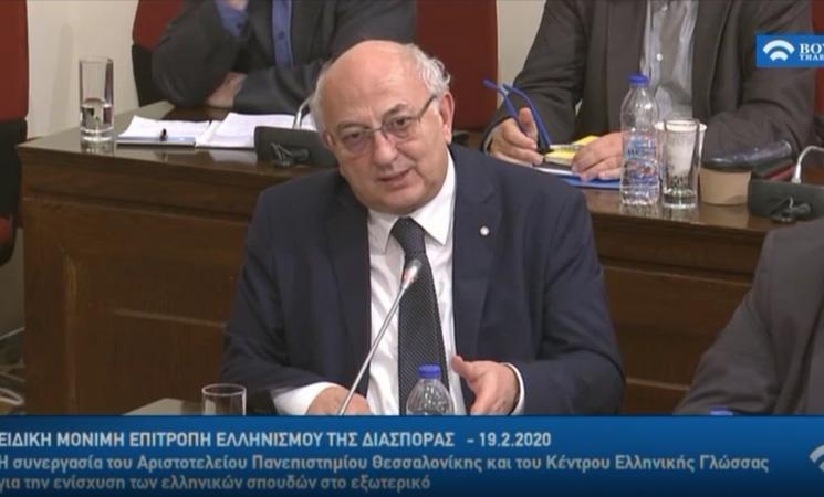 «Θα πρέπει να μιλάμε για γενοκτονία των Ελλήνων της καθ΄ημάς Ανατολής» (video)