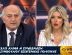 Αμανατίδης στο Κόντρα: «Ανάγκη για εθνική στρατηγική» (video)