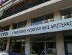 ΣΥΡΙΖΑ: Σε εξαιρετικά επικίνδυνο δρόμο η τουρκική ηγεσία