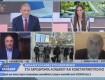 «Σήμα κινδύνου για την προστασία των λειτουργών Υγείας και την τουρκική προκλητικότητα» (video)