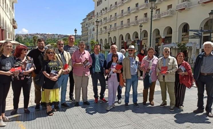 Πολιτική παρέμβαση ΣΥΡΙΖΑ στο κέντρο της Θεσσαλονίκης