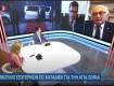 «Διεθνοποίηση με αποτελεσματικότητα» (video)