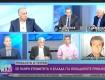«Διεύρυνση των κυρώσεων - αναγκαία η ενεργητική πολιτική» (video)