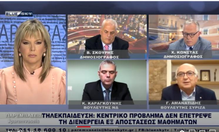 Ο Γιάννης Αμανατίδης στον «Blue Sky» (video)