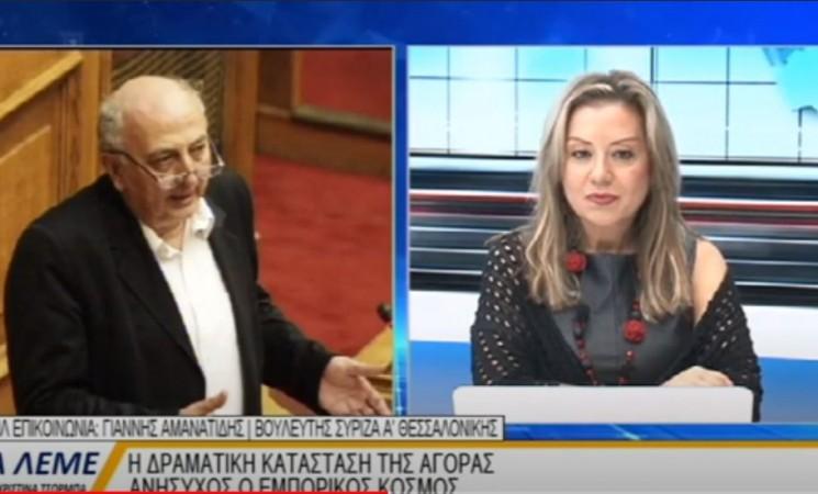 O Γιάννης Αμανατίδης στο Βεργίνα TV (video)