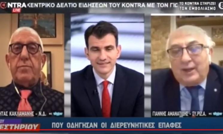 «Η Ελλάδα έχει ισχυρή θέση, η κυβέρνηση, όμως, δεν έχει σχέδιο» (video)