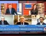 «Η κυβέρνηση  με τις πράξεις της αυτοαναιρείται» (video)