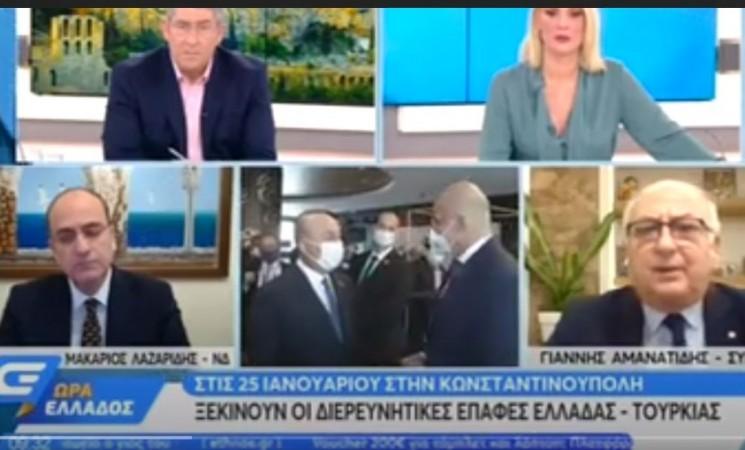 Αλλαγή στάσης της ΝΔ και όχι του ΣΥΡΙΖΑ τα 12 μίλια στο Ιόνιο (video)