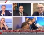 «Θύμα της ενδοκυβερνητικής έριδας η εθνική στρατηγική» (video)