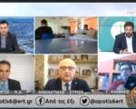 Ανεπάρκεια και αναποτελεσματικότητα της κυβέρνησης σε δημόσια υγεία και Παιδεία (video)
