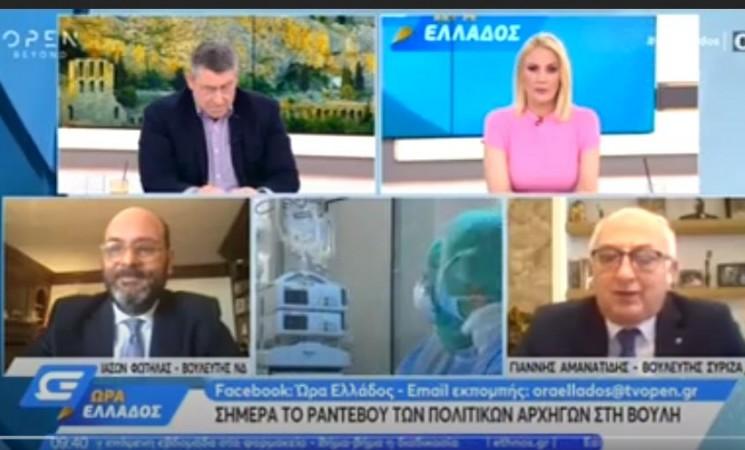«Αν κυβερνούσε ο ΣΥΡΙΖΑ θα είχε ενισχυθεί το ΕΣΥ και η πραγματική οικονομία» (video)