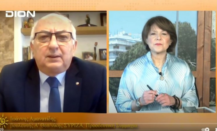 «Να ανακτήσει η Ελλάδα την πρωτοβουλία των κινήσεων» (video)