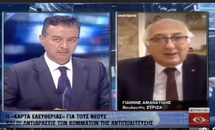 «Η κυβέρνηση έχει αφήσει την πολιτική στον... αυτόματο πιλότο του νεοφιλελευθερισμού» (video)