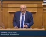 Νάρκη στα θεμέλια της εκπαίδευσης το νομοσχέδιο Κεραμέως (video)