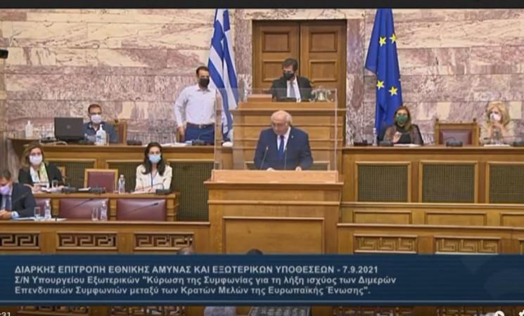 Ανάγκη ελληνικών προτάσεων για τις διμερείς επενδυτικές συμφωνίες (video)