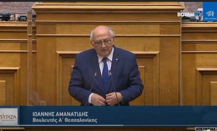 «Περιμένουμε τις κυβερνητικές προτάσεις για το Πολυμερές Επενδυτικό Δικαστήριο» (video)