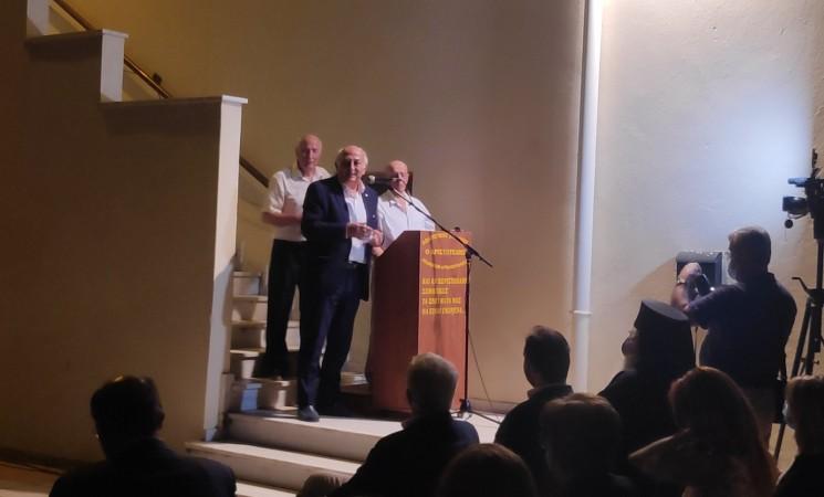 Εκδήλωση τιμής και μνήμης για τους αποφοίτους του ορφανοτροφείου «Αριστοτέλης»